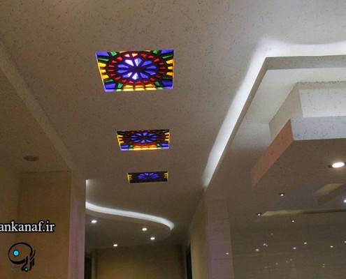اجرای کناف در اصفهان